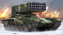 Росія готується налякати світ пекельною зброєю нового покоління, – ЗМІ