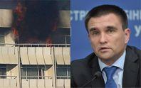 Головні новини 22 січня: зросла кількість загиблих у Кабулі українців, заяви Клімкіна