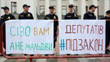 Депутаты хотят отменить уголовную ответственность за незаконное обогащение