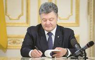 Порошенко підписав подання на призначення нових членів ЦВК