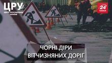 На що