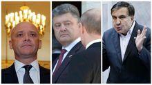 Вести Кремля. Бессмертный