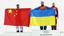 """Головні новини 18 лютого: Перше """"золото"""" України на ОІ-18, кривава Масляна у Росії"""