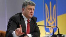 Порошенко назвав умову, при якій можуть відбутися переговори з Росією