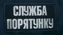 В доме на Днепропетровщине нашли 5 тел: люди умерли при странных обстоятельствах
