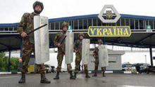 Сколько россиян не пустили в Украину с начала 2018 года: данные пограничников