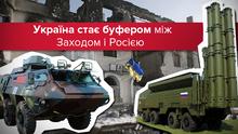 Украина и мировая безопасность: война в центре Европы уже не волнует Запад?