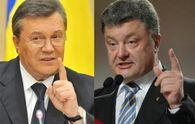 Порошенко будет свидетельствовать в деле о госизмене Януковича: появилась точная дата