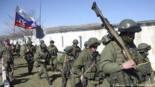 В сети появились фото начала вторжения России в Крым