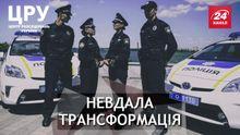 Какие ужасные методы использует новая полиция для разоблачения преступлений