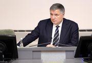 Аваков вибудовує схему, що він – батько поліції і МВС, – політолог