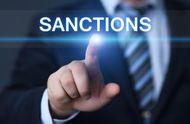 Послы ЕС продлили санкции против ответственных за аннексию Крыма, - журналист