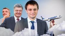 Ryanair официально зашел в Украину: когда и откуда будет летать лоукост