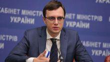 Hyperloop в Україні: Омелян анонсував власні розробки держави