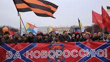 """Кремль планує відродити """"новоросію"""", – терорист Гіркін"""