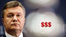 У Генпрокуратурі відзвітували, куди пішли конфісковані гроші Януковича