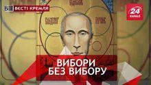 Вести Кремля. Российские выборы без выбора. РПЦ и мышь-экстремист