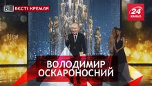 Вєсті Кремля. Нові цілі царя всія Русі. Наркотична лихоманка росіян