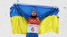 Стало відомо хто нестиме прапор України на закритті Олімпіади-2018