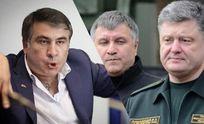 Оппоненты Саакашвили и дальше его боятся, – эксперт