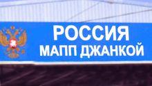 Российские пограничники задержали украинца