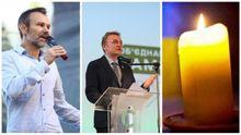 """Головні новини 17 березня: заява Вакарчука, з'їзд """"Самопомочі"""" та небойові втрати ЗСУ"""