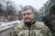 Порошенко поручил подготовить изменения в Конституцию о стремлении членства Украины в НАТО и ЕС