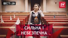 Вєсті. UA. Жир. Вибухонебезпечна Савченко. Ракетодром шоколадного короля