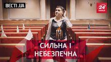Вести. UA. Жир. Взрывоопасная Савченко. Ракетодром шоколадного короля