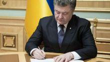 Не Росія: Порошенко покарав санкціями ще одну країну