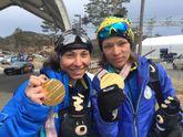 Украина завоевала седьмую золотую медаль на Паралимпиаде-2018