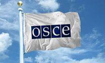 В ОБСЕ прокомментировали запрет голосования в Украине на выборах президента России
