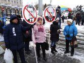 В Киеве митингуют за отставку Порошенко и собираются в имение президента