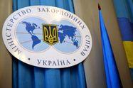 Вибори в Росії: в Україні вкотре нагадали РФ про наслідки голосування у Криму