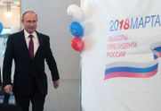 У Путіна прокоментували попередні результати виборів президента