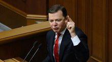 НАПК взялось проверить декларации Ляшко, Шуфрича и Лозового
