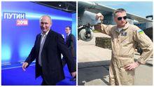 Головні новини 19 березня: Путін – знову президент, резонансне самогубство льотчика ЗСУ