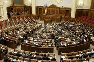 Депутаты законом запретили приносить оружие в Верховную Раду