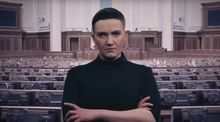 """Влада легалізувала ідею силових змін, – політолог про """"справу Савченко"""""""