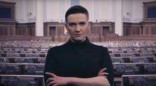 """Власть легализовала идею силовых изменений, – политолог о """"деле Савченко"""""""