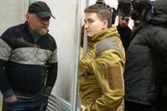 Россия предоставляла оружие Савченко и Рубану: Луценко заявил о наличии доказательств