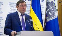 Покушение на Порошенко: Луценко рассказал, из чего Рубан планировал убить президента