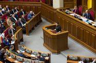 Кто голосовал против снятия неприкосновенности с Савченко: список