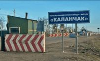 Дизертирку-мичмана ВМС ВСУ задержали на границе с оккупированным Крымом
