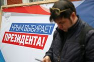 Місія США в ОБСЄ нещадно розкритикувала вибори президента Росії в Криму