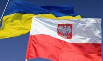 Украина может отменить запрет на эксгумацию польских захоронений: в МИД назвали условие