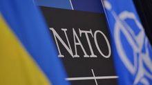 В Украине состоится Евроатлантический форум: стало известно где и когда