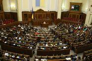 Незабаром дедлайн: депутати досі не заповнили декларації про доходи