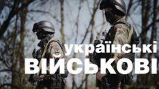 РНБО ухвалила комплекс рішень щодо зміцнення обороноздатності України