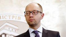 По всій Україні Кабмін ввів режим підвищеної готовності